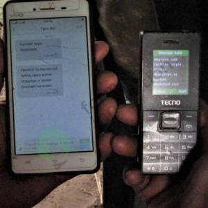 To show how we communicate to Farmers using Mobile technology